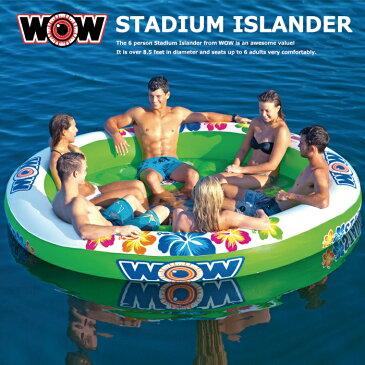 浮き輪 フローター プール ビーチ 大人数 WOW ワオ スタジアムアイランダー 6人乗り