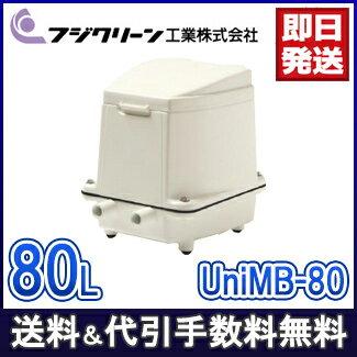 (マルカ) UniMB80 フジクリーン工業