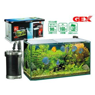 GEX gurasuteria 900 6分安排玻璃水槽90cm水槽