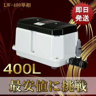 新貨安永空氣幫浦LW-400(單相100V)雙幫浦型靜音節能電動幫浦凈化水箱空氣幫浦凈化水箱吹風機凈化水箱幫浦凈化水箱打氣筒打氣筒吹風機鼓風機吹風機吹風機[HLS_DU]