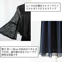 パーティードレス512,商品の特徴,袖,シフォン,フレアー