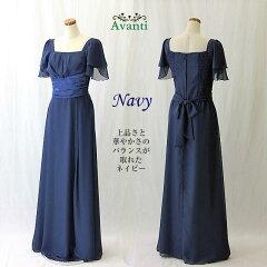 ロングドレス289,ネイビー,ロングドレス,袖付き,フォーマルドレス