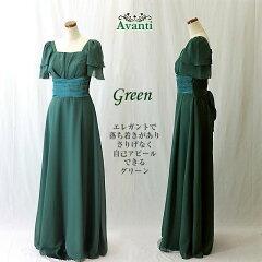 ロングドレス289,グリーン,パーティードレス,袖付き,フォーマルドレス