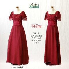 ロングドレス289,ワイン,パニエ,パーティードレス,袖付き,フォーマルドレス