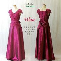 ロングドレス290,ワイン,ロングドレス,パーティードレス