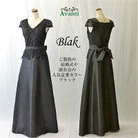 ロングドレス290,ブラック,ロングドレス,パーティードレス
