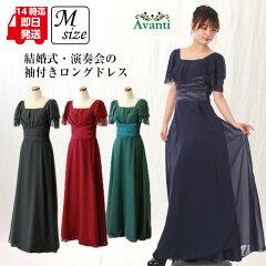 ロングドレス289,4色,フリーサイズ,パーティードレス,袖付き