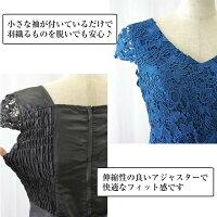 ロングドレス290,商品の詳細