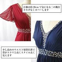 ロングドレス339,商品の特徴