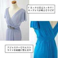 ロングドレス346,商品の特徴,袖,アジャスター