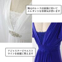 ロングドレス347,商品の特徴