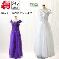ロングドレス353,ロングドレス,パーティードレス,結婚式,二次会,演奏会