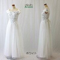 ロングドレス353,ホワイト