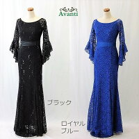 ロングドレス362,ロイヤルブルー,ブラック