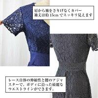 ロングドレス363,商品の特徴