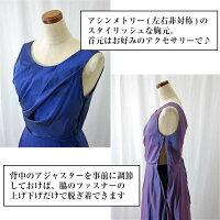 ロングドレス371,商品の特徴