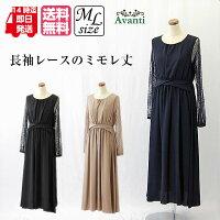 パーティードレス534,結婚式,ワンピース,ゲストドレス,袖あり