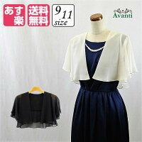 ボレロ242,ボレロ,シフォン,羽織り