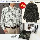 新商品【紳士トップス】《M・Lサイズ》【メンズ】楊柳プリントシャツ2色mes135-1x2