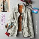新商品【トップス】《L・LLサイズ》シルク混ジャケット白×黒系jk878-1-12