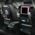シートバックポケット収納・ホルダーPUレザー製取り付け簡単後部座席多機能大容量車内整理iPadmini収納ポケットバックシートポケットブラック