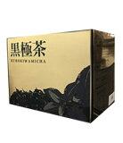 黒極茶(くろきわみちゃ) 強化タイプ