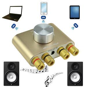 Bluetoothスピーカーアンプ2チャンネルパワーアンプステレオスピーカーF900
