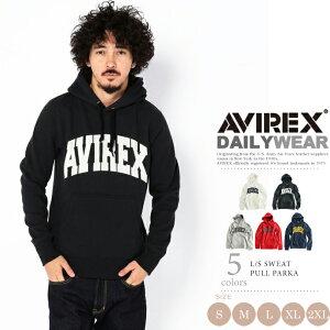 AVIREX公式通販・DAILY|アビのロゴ入りプルパーカL/SSWEATPULLPARKA(アビレックス/アヴィレックス)【送料無料】