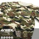 AVIREX 公式通販 | アビの夏の定番ロングセラー!カラバリ豊富!半袖 胸ポケ ファティーグ ミリタリー カモフラージュ TシャツS/S CAMO FATIGUE TEE【送料無料】