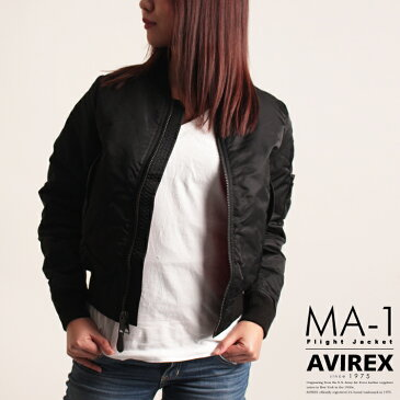 AVIREX 公式通販   今流行のエムエーワンが現在風シルエットにアップデートしたモデル登場!レディースフライトジャケット ボンバージャケットLADIES MA-1 COMMERCIAL(アビレックス/アヴィレックス)【送料無料】