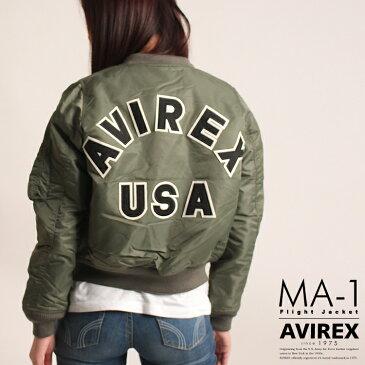 AVIREX 公式通販  今流行のエムエーワンが現在風シルエットにアップデートしたモデル登場!レディースフライトジャケット ボンバージャケットワッペンロゴ入りWOMENS MA-1 COMMERCIAL LOGO