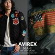AVIREX 公式通販 オンライン/DEPOT限定|G-1トップガンのディティールを落し込んだエムエーワンフライトジャケットFAR EAST CRUISE MA-1【送料無料】