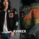 AVIREX 公式通販・オンライン/DEPOT限定 | G-1トップガンのディティールを落し込んだエムエーワンフライトジャケットFAR EAST CRUISE MA-1【送料無料】