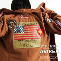 AVIREX公式通販|【WEB&DEPOT限定】ピーコートファーイーストクルーズ/PEACOATFAREASTCRUISE【送料無料】(アビレックスアヴィレックス)
