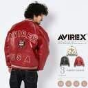 AVIREX 公式通販   バーシティジャケット 羊革VARSITY JACKET(アビレックス/アヴィレックス)