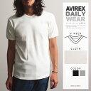 AVIREX 公式通販・DAILY WEAR | デイリー ミニ ワッフル Vブイネック ショートスリーブ ティーシャツMINI WAFFLE V-NECK S/S T-SHIRT半袖 無地 伸縮 柔らかい シンプル