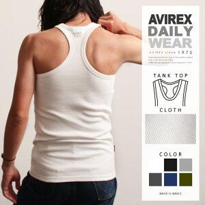 AVIREX 公式通販・DAILY WEAR | 伸縮性 丈夫 デイリー タンクトップ 背中が大きく開いた バッククロス 無地 リブ カットソーTANK TOP(BACK CROSS)(アビレックス/アヴィレックス) 背中開き 背中見せ 伸び縮み 長持ち インナー 肌着 デイリーウェア 厚手