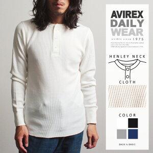 AVIREX 公式通販・DAILY WEAR | 長袖 サーマル ヘンリーネック Tシャツ・無地L/S THERMAL HENLEY NECK TEE