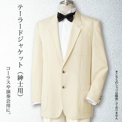 テーラードジャケット(紳士用) MEJ241-1A-3021▼男性 メンズ 紳士 白 ジャケッ...