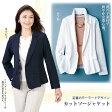 【ミセスファッション】カットソージャケット JK938-1(16)-8736▼ジャケット 婦人服 ミセス ファッション レディース トップス テーラード 吸水速乾