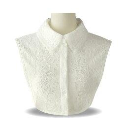 【在庫限りセール】【ファッション小物】付け衿 総レース KS-GD072-90938▼服飾小物 アクセサリー