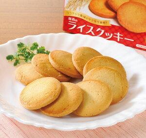【母の日ギフト 遅れてごめんね 実用的 花以外 プレゼントにおすすめ】 非常食 菓子 米粉 クッキー 日本製 5年保存 保存食 ライスクッキー 8枚入×8箱 アウトドア 【5円オフクーポン発行中】