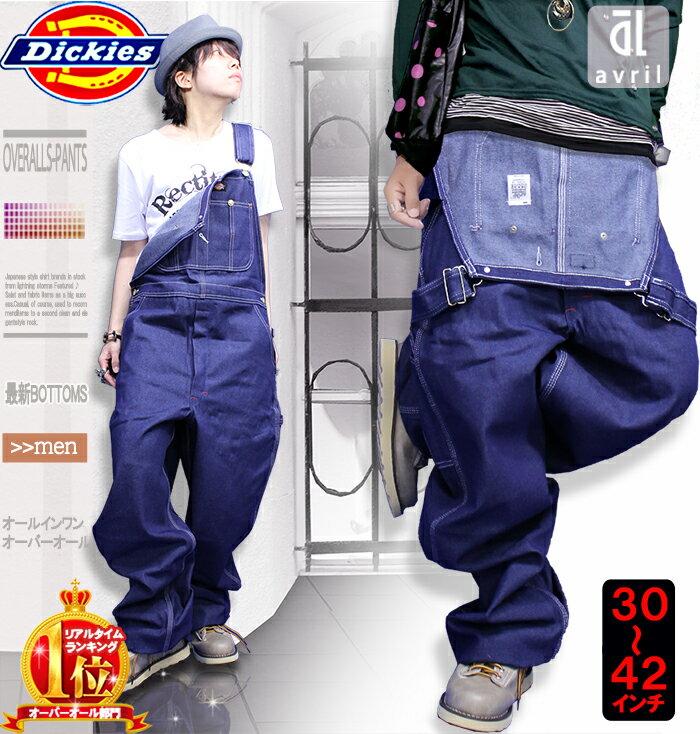 ディッキーズ オーバーオール メンズ デニム 【楽天ランキング1位】 dickies サロペット 大きいサイズ(38 40 42 インチ) オールインワン 作業着 リジッドデニム 春物 アウター