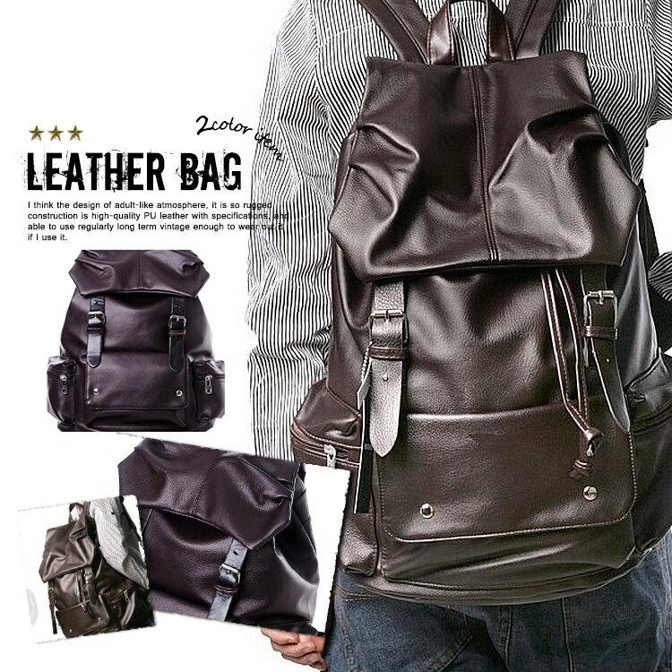 レザー リュック バック メンズ 鞄 普段使いから、通学・通勤と大活躍!カバン バックパック ブラック 黒 ブラウン 茶 旅行 男女兼用 【はこぽす対応商品】