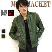 MA-1MA-1ジャケットメンズミリタリーフライトミリタリージャケットメンズMA-1MA-1ジャケットレザー着こなしMA1ブルゾンタイト黒ブラック緑カーキ大きいサイズ冬コーデスーパーセール限定クーポン配布中02P03Dec16