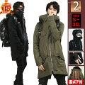 男子高校生ファッション!秋冬におすすめのコートは?