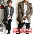 【秋冬ファッション】カジュアルなチェック柄のメンズジャケットのいちおしは?