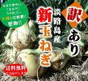 淡路米田畑の画像6