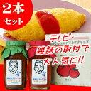 新田さんちのトマトケチャップ