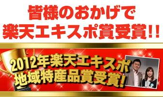 淡路島フルーツ玉ねぎ9kg【送料無料】【鉄腕!DASH!!】で紹介!玉ねぎたまねぎタマネギ